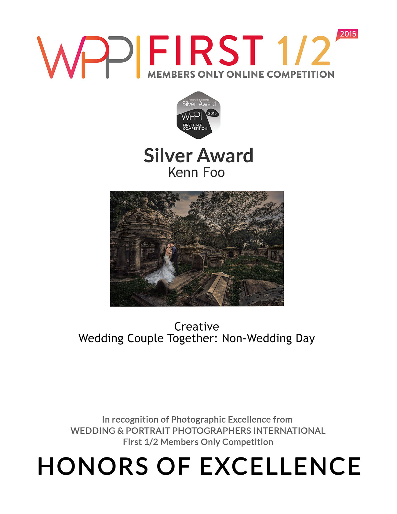 WPPIawards_2015FirstHalf_002